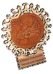 medalka-220